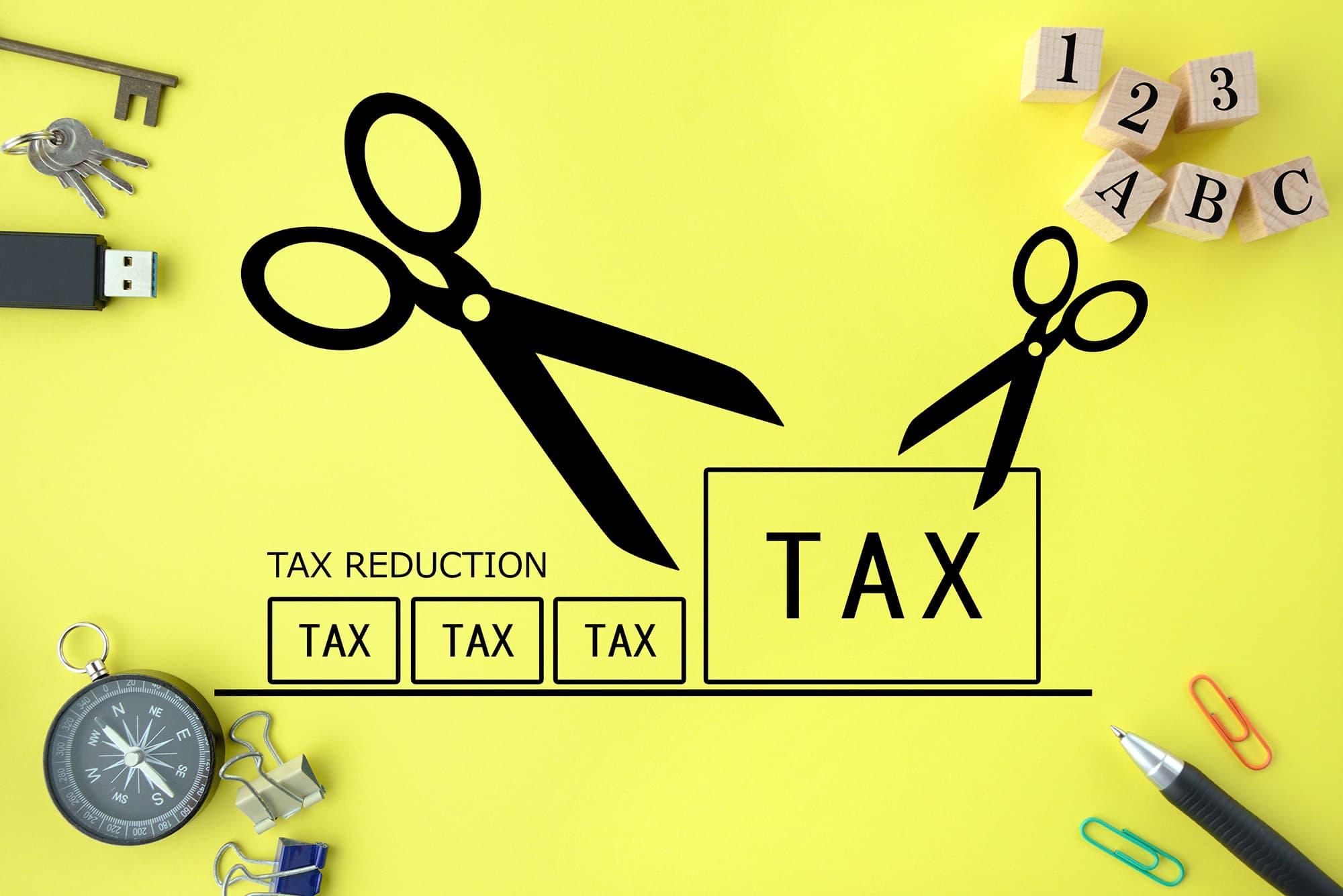 不動産投資が節税になるって本当!?その効果と注意点