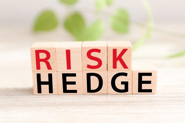 【2. 不動産投資のリスク対策について】