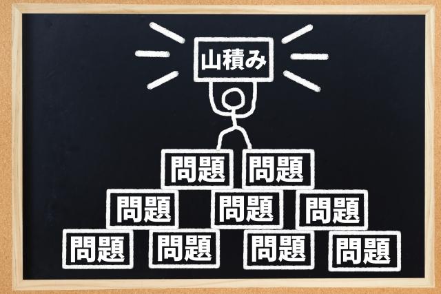 【10. 不動産投資の失敗例について】